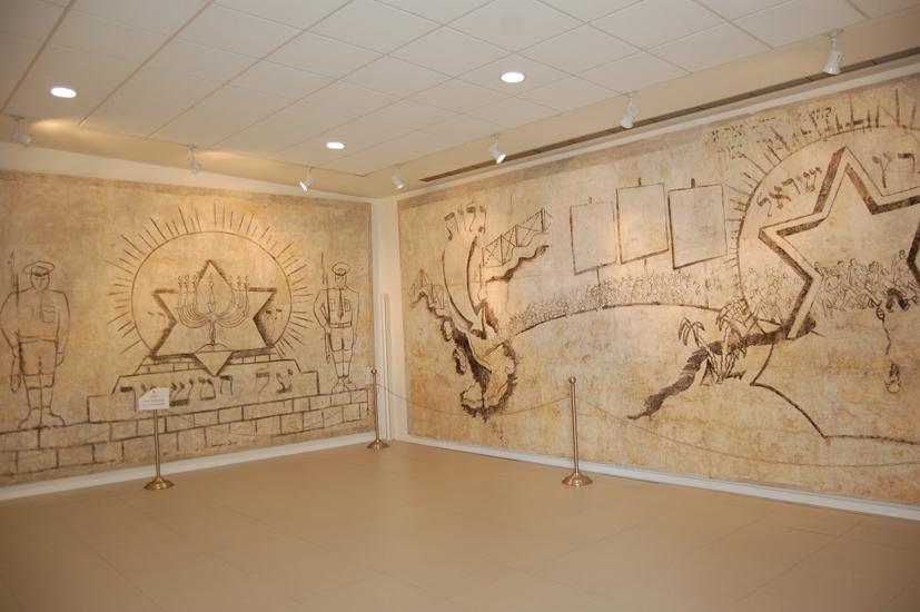 Da israele a santa maria al bagno tra vacanza e memoria - Museo della memoria santa maria al bagno ...